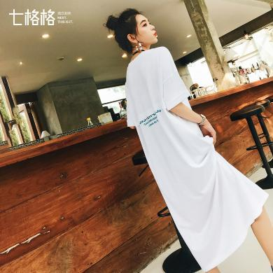 七格格短袖T恤連衣裙夏季2019新款女裝潮學生韓版氣質中長款裙子