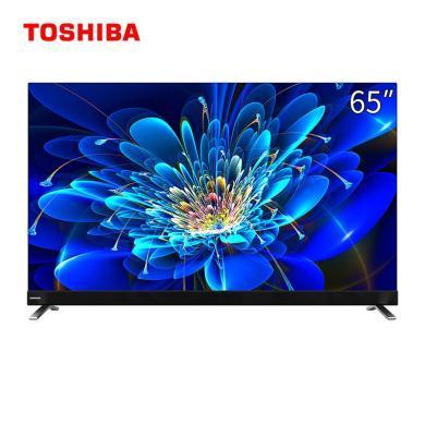 東芝(TOSHIBA)65U8900C 65英寸4K超高清彩電 人工智能全面屏平板電視機