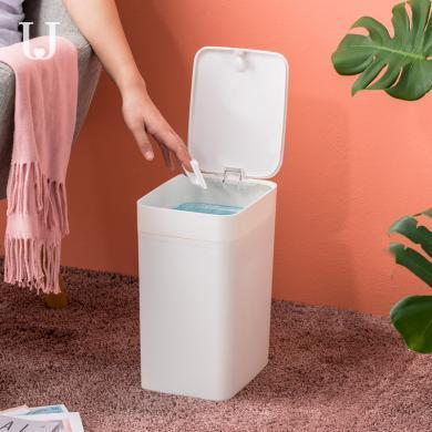 彈蓋垃圾桶 家用廚房大號按壓帶蓋衛生間客廳臥室拉圾筒