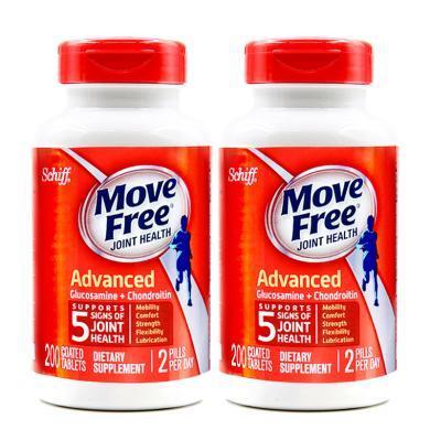 【支持购物卡】2瓶*美国Schiff旭福进口Move free氨糖软骨素片 红瓶200粒   香港直邮