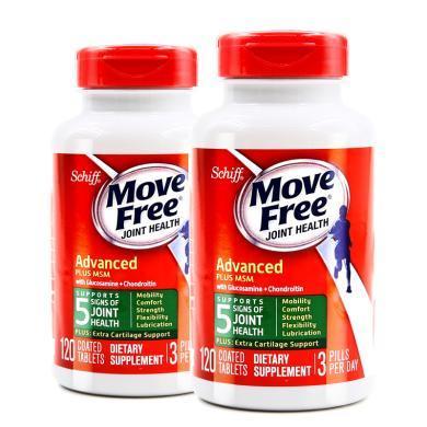 【支持购物卡】2瓶*美国Schiff旭福进口Move free氨糖软骨素片绿瓶120粒   香港直邮