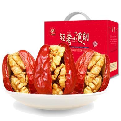 一品玉紅棗夾核桃仁3斤裝 新疆和田大棗加核桃仁無核棗1500g盒裝 包裝升級,三種包裝隨機發貨