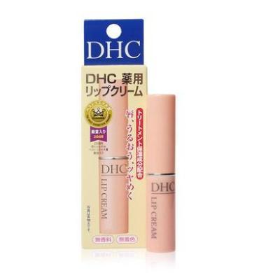 【支持購物卡】【2支】日本DHC橄欖系列護唇膏 天然無色保濕滋潤 1.5g/支*2支