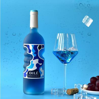 【包郵】意大利進口 dile 上帝之手帝力莫斯卡托藍色配制酒 葡萄酒 甜酒750ml