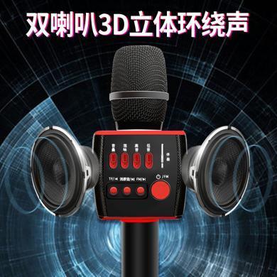 屁顛蟲x35全民K歌麥克風唱歌吧錄音外放音響話筒藍牙無線AI一體麥雙喇叭立體聲