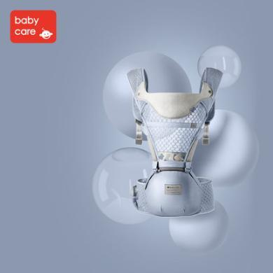 babycare多功能嬰兒背帶四季通用寶寶前抱式腰凳四季透氣抱娃神器9810