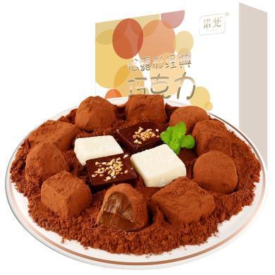 诺梵松露黑巧克力礼盒装喜糖零食年货糖果散装送礼物(代可可脂)