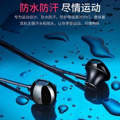 萊睿A10藍牙無線耳機5.0運動耳麥 降噪入耳式防水防汗可通話耳機