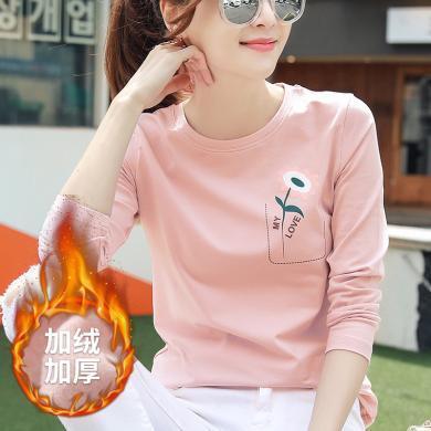 右姿 2019秋季新款韓版長袖女裝上衣白打底衫T恤