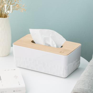 佐敦朱迪時尚方型紙巾盒 北歐簡約紙巾盒多功能桌面木質紙巾收納盒