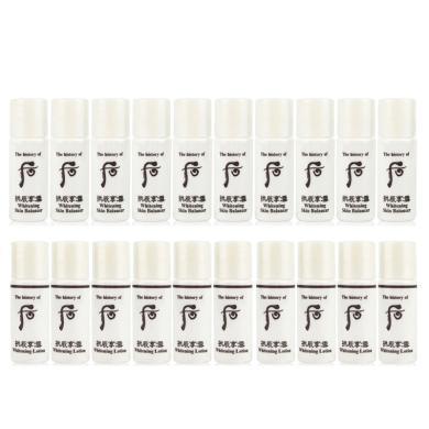 【支持購物卡】【20支裝】韓國whoo后 美白水乳小樣套裝 5ml*20瓶(共10套水乳小樣)(無盒介意慎拍)