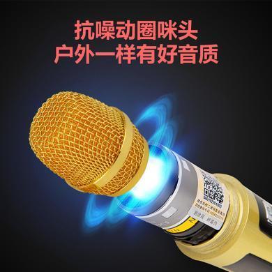 屁颠虫MC101全民K歌麦克风唱歌吧录音话筒一体麦儿童学习麦插卡播音车载FM神麦