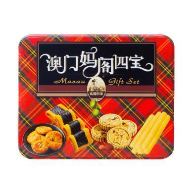 妈阁饼家 鸡蛋卷448g 饼干儿童零食礼盒威化饼干 下午休闲零食小吃 年货 送礼年货