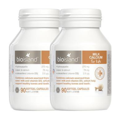 【支持购物卡】2瓶*澳洲Bio Island液体乳钙软胶囊 90粒 香港直邮