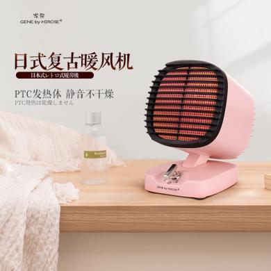 家奈(GENE by HIROSE)INS復古風小型取暖器/暖風機 CNT-18G-粉