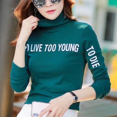 新款秋季韓版長袖T恤薄款修身打底衫ins潮網紅女裝上衣服高領