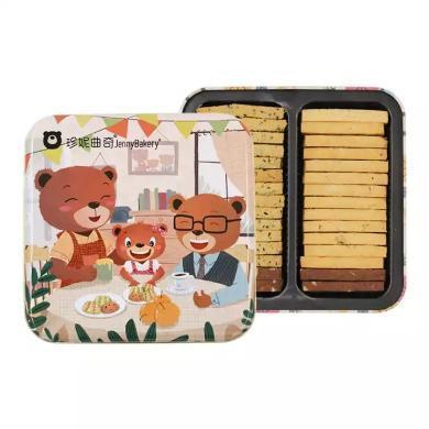 【顺丰包邮】珍妮曲奇 八味大礼盒700g  手工曲奇饼干 年节送礼