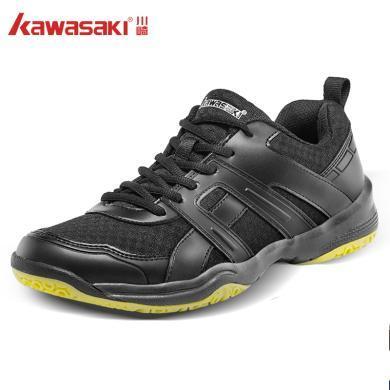 川崎(kawasaki) 羽毛球鞋K-073D?#20449;?#36816;动休?#34892;?#38450;滑耐磨减震2019年新款