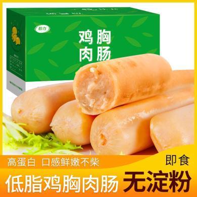 怡力低脂雞肉腸30克*10根/箱
