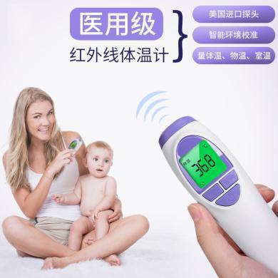 b&h瑞士寶琪 嬰兒體溫計紅外線體溫計非接觸式體溫計寶寶測量體溫計