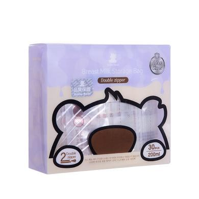 小白熊 多功能母乳儲存袋儲奶袋保鮮袋可存果汁嬰兒奶粉雙層密封條寶寶外出便攜09205