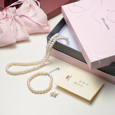 京潤珍珠 想念 三件套裝 珍珠項鏈手鏈耳釘 送女友生日禮物首飾禮盒