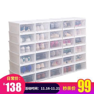 爱丽思透明鞋盒抽屉式塑料?#34892;?#23376;收纳收藏?#20449;?#19997;组合装防尘加厚柜