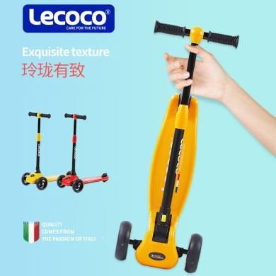 lecoco乐卡儿童滑板车四轮闪光滑滑车3-6-12岁宝宝踏板车男孩女孩-LEOMINI折叠款