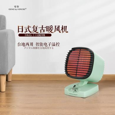 家奈(GENE by HIROSE)INS復古風小型取暖器/暖風機 CNT-18G-綠