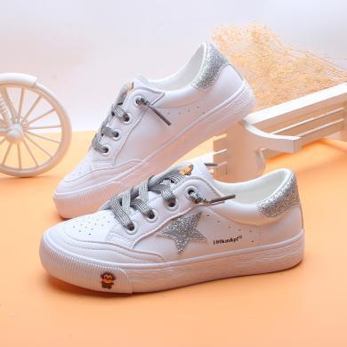 100KM猩猩猴兒童板球鞋小白鞋男童運動鞋女童休閑鞋子2019夏季新款韓版