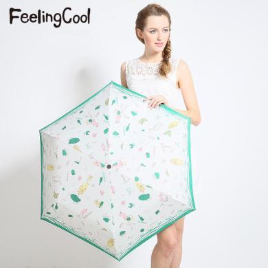飞兰蔻 黑胶超强防紫外线太阳伞超细伞遮阳伞时尚涂鸦