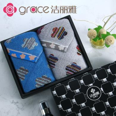 潔麗雅 炫彩雙條純棉毛巾禮盒裝8940-1