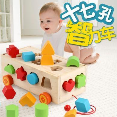 歐易 兒童益智早教木制幾何十七孔形狀配對拖車玩具顏色認知