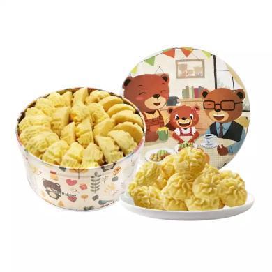 【順豐包郵】珍妮曲奇 原味大盒640g 手工曲奇餅干糕點年節送禮年貨