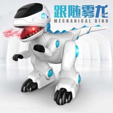 鋒源遙控智能跟隨霧龍噴火機器恐龍機器人仿真玩具唱歌跳舞講故事