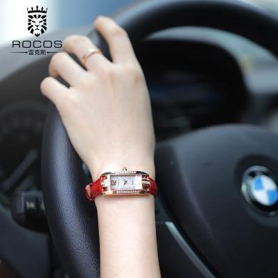 雷克斯正品新款小表盤長方形手表女士時尚潮流真皮帶石英女表防水