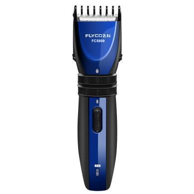 飛科(FLYCO)專業電動理發器 成人兒童電推子剃頭刀充電式理發器電推剪理發剪FC5809標配