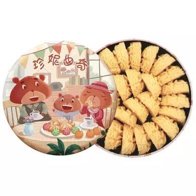 【順豐包郵】珍妮曲奇 原味小盒320g 手工曲奇餅干 年節送禮年貨