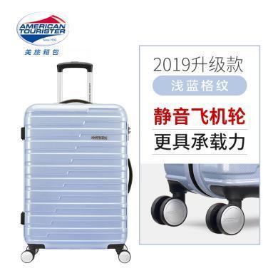【熱賣升級版】新秀麗之美國旅行者 八輪萬象輪拉桿箱 20寸美旅ABS/PC 旅行箱登機箱BF9(無側把手)