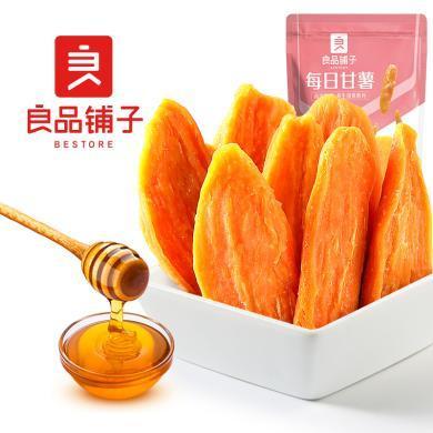 【99元任選12件】良品鋪子每日甘薯150g紅薯干地瓜干休閑零食小吃特產