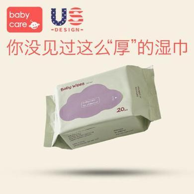 babycare 嬰兒濕巾寶寶專用濕紙巾寶寶護膚濕紙巾手口柔濕巾加厚套裝 20抽-1包