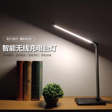 CIAXY護眼無線充電臺燈 鋁合金折疊觸摸5檔調光LED臺燈 學生閱讀臺燈