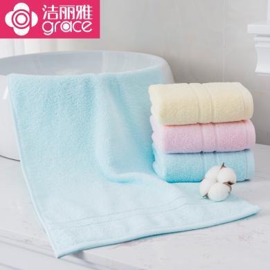 潔麗雅 親子純棉強吸水舒適面巾 柔軟3條組合裝毛巾6734*2+3112*1