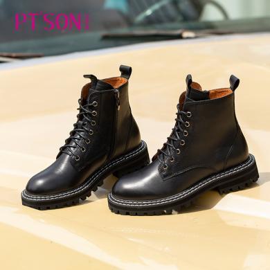 百田森明星同款黑色馬丁靴女增高小個子英倫風新款百搭短靴PBL19886