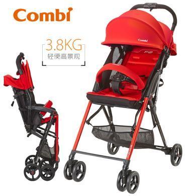 康貝(Combi)嬰兒推車 輕便高景觀可折疊寶寶推車傘車 兒童可坐可躺小孩手推車 F2PlusVivid 典雅紅