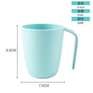 茶花斜柄圓潤口杯10.2*7.6*9