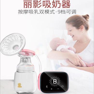 小白熊電動吸奶器HL-0682插電式9檔調節自動按摩吸乳器靜音集奶器擠奶器