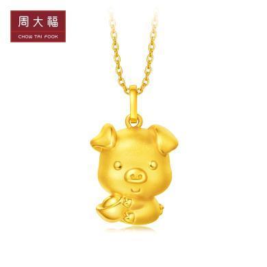 周大福 十二生肖豬抱元寶豬足金黃金吊墜R21602
