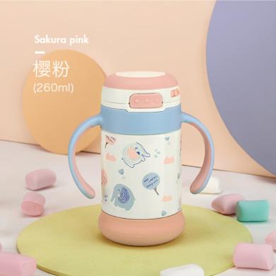 babycare兒童保溫杯帶吸管防摔 幼兒園寶寶喝水杯子嬰兒保溫水壺2926(260ML)