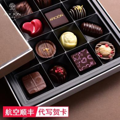 瑞士风味手工巧克力礼盒装送女友diy定制夹心情人节生日礼物顺丰包邮